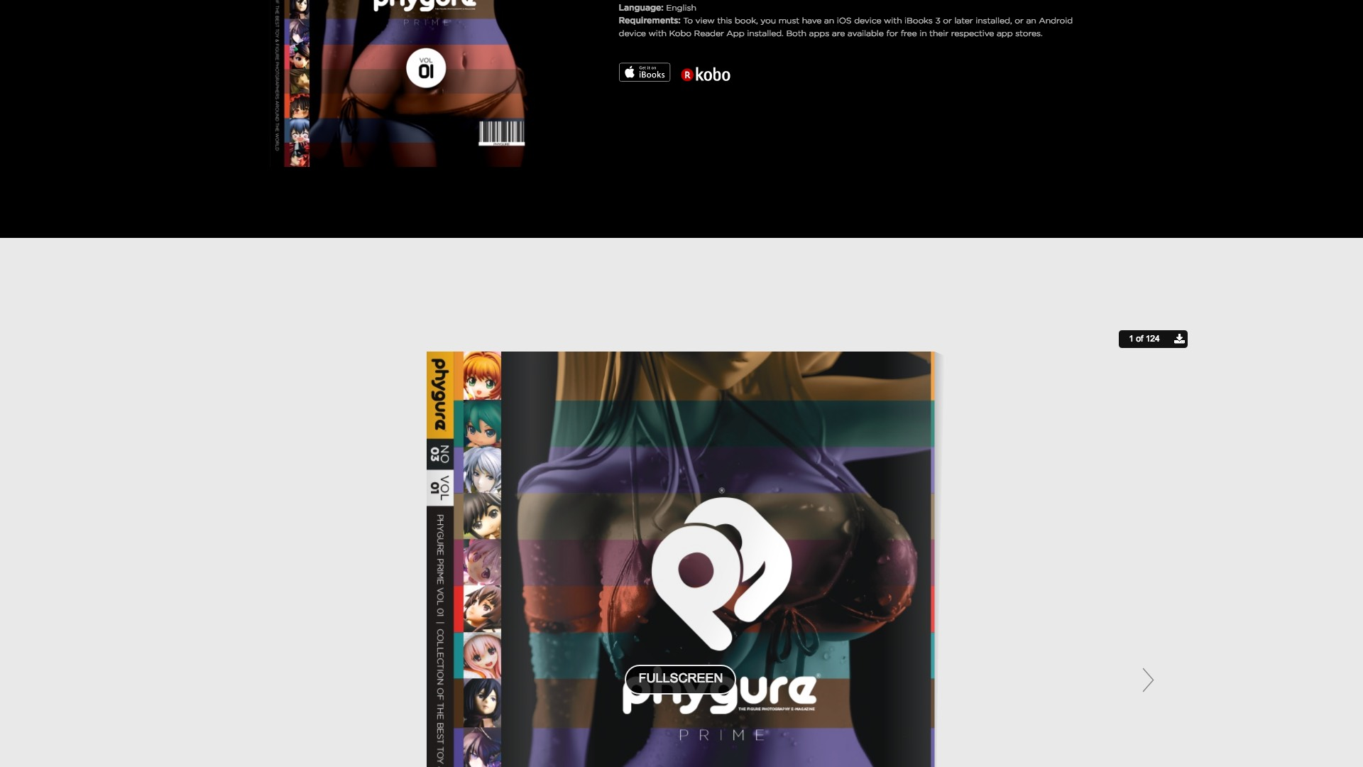 phygure-magazine-viewer-2