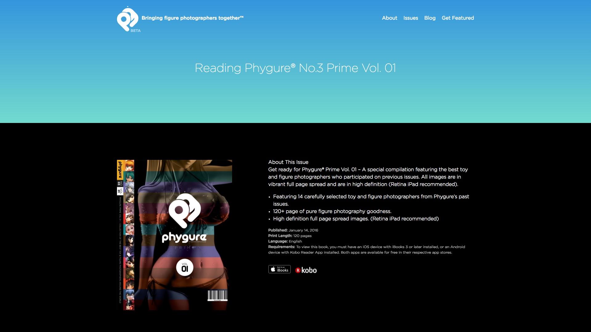 phygure-magazine-viewer